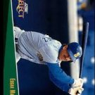 1993 Select 82 Edgar Martinez