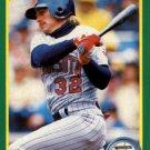 1990 Score 61 Dan Gladden
