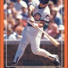 1988 Score Rookie/Traded #82T Damon Berryhill XRC*