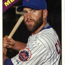 2015 Topps Heritage 683 Eric Campbell