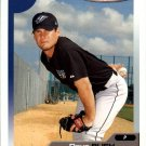 2005 Topps Total 51 Dave Bush