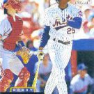 1994 Pinnacle 33 Bobby Bonilla
