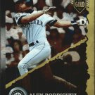 1995 Score Hall of Gold HG41 Alex Rodriguez