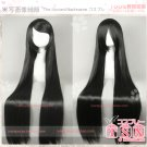 Hot sell! Hell girl  Long Straight Black Cosplay Hair Wig 100cm
