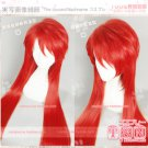 Black Butler Grell Sutcliff Long Red Cosplay Wig costome party fasion coser hair