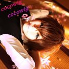 Sekai-ichi Hatsukoi Ritsu Onodera Short Brown Costume Cosplay party hair Wig