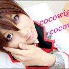 Sekai-ichi Hatsukoi Ritsu Onodera Short Brown Costume Cosplay party hair Wig