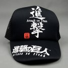 Anime Attack on TitanInvestigation Corps Mikasa Ackerman Cosplay Baseball Cap