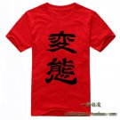 Anohana The Flower We Saw That Day Yadomi Jinta short sleeve cotton cosplay T-shirt clothes red