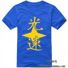 Anohana The Flower We Saw That Day Yadomi Jinta short sleeve cotton cosplay T-shirt clothes light
