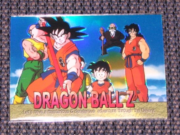 Dragon Ball Z Chromium Archive Edition (Artbox 2000) Holochrome Skill Chase Card S-07 EX