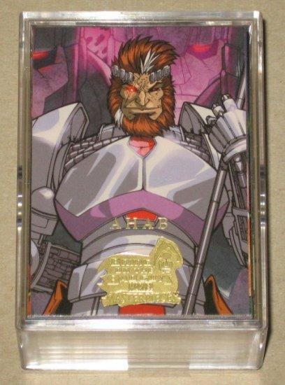 Marvel Masterpieces Set 3 (Upper Deck 2008) - Full 90 Card Set NM