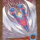 X-Men, 1994 Fleer Ultra Card #12- Archangel NM