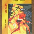 Marvel OverPower (Fleer 1995) - Elektra Anticipate Card EX-MT