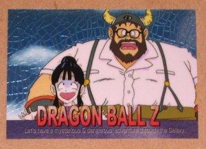 Dragon Ball Z Chromium Archive Edition (Artbox 2000) Parallel Sticker Card #22 NM