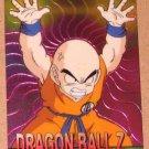 Dragon Ball Z Chromium Archive Edition (Artbox 2000) Parallel Sticker Card #66 NM
