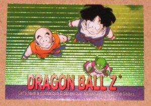 Dragon Ball Z Chromium Archive Edition (Artbox 2000) Parallel Sticker Card #74 NM