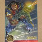 Flair '95 Marvel Annual (Fleer 1995) Chromium Card #10- Bishop VG
