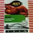 Sri Lankan Ma's Kitchen Roast Seasoning Spice Mix Marinade 50g 1.8 oz for Meats
