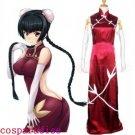 Gundam 00 Russle Irvine Cosplay Costume