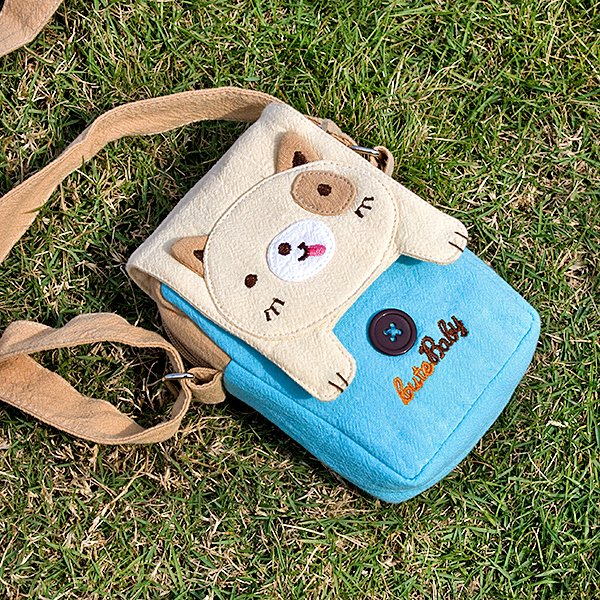 KT-GA-13-DOG[Beige Dog] Swingpack Bag Purse / Wallet Bag / Camera Bag (3.9*5.1*1.2)