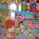 Shojo Beat issues set of 5