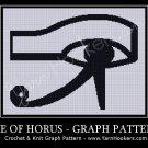 Egyptian Eye of Horus - Afghan Crochet Graph Pattern Chart