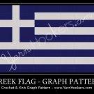 Greek National Flag - Afghan Crochet Graph Pattern Chart