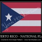 Puerto Rico - National Flag -  Afghan Crochet Graph Pattern Chart