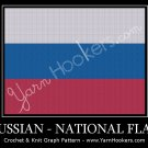 Russian National Flag - Afghan Crochet Graph Pattern Chart