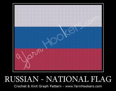 Russian National Flag - Afghan Crochet Graph Pattern Chart