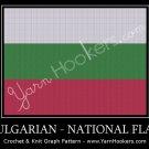 Bulgarian National Flag- Afghan Crochet Graph Pattern Chart