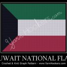 Kuwait National Flag - Afghan Crochet Graph Pattern Chart