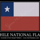 Chile National Flag - Afghan Crochet Graph Pattern Chart
