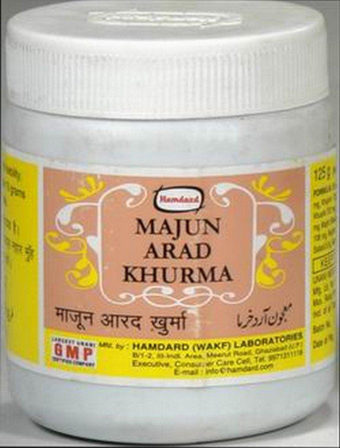 2 X LOT Hamdard Majun Arad Khurma (120gm),fast delivery guaranteed
