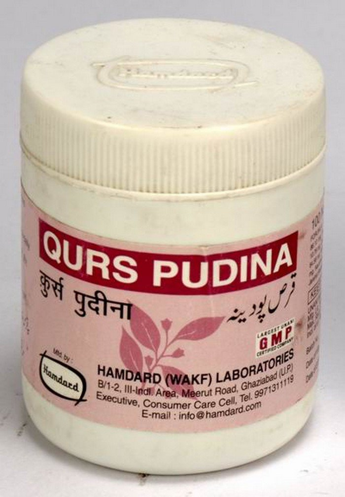 2 X LOT Hamdard Qurs Pudina (100 Tablets),fast delivery guaranteed
