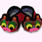 ARTS & CRAFTS FOLK RED TIGER SHOE KID BABY GIFT IDEA