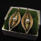 Vintage Sarah Coventry Gold Tone and White Faux Pearl Filigree Leaf Clip Earring