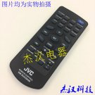 Remote Control For JVC RM-SUXGN5R Audio video player