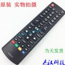 Remote Control For LG AKB74915310 LCD LED HDTV