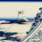 Honganji Temple Asakusa Eastern Capital Hokusai Poster 20X30 Art Print