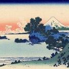 Shichiri Beach in Sagami Hokusai Poster 20X30 Art Print