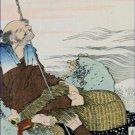 Kakuban Surimono Fisherman Seated on a Rock Poster 20X30 Art Print