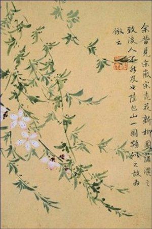Blossoms Zhou Xianji Poster 20X30 Art Print