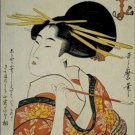 Woman Holding a Pipe Kitagawa Utamaro Poster 20X30 Art Print