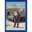 Sahara DVD 1995 Starring Jim Belushi