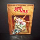 Jewel Of The Nile - Special Edition DVD - Michael Douglas Kathleen Turner  MINT!