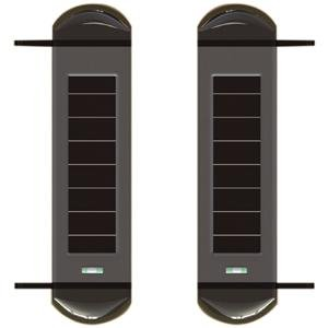 SOLAR-POWERED 3-BEAMS ACTIVE WIRELESS INFRARED LIGHT WALL