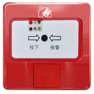 Fire push button wireless call point fire alarm