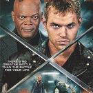 Arena (DVD, 2011)